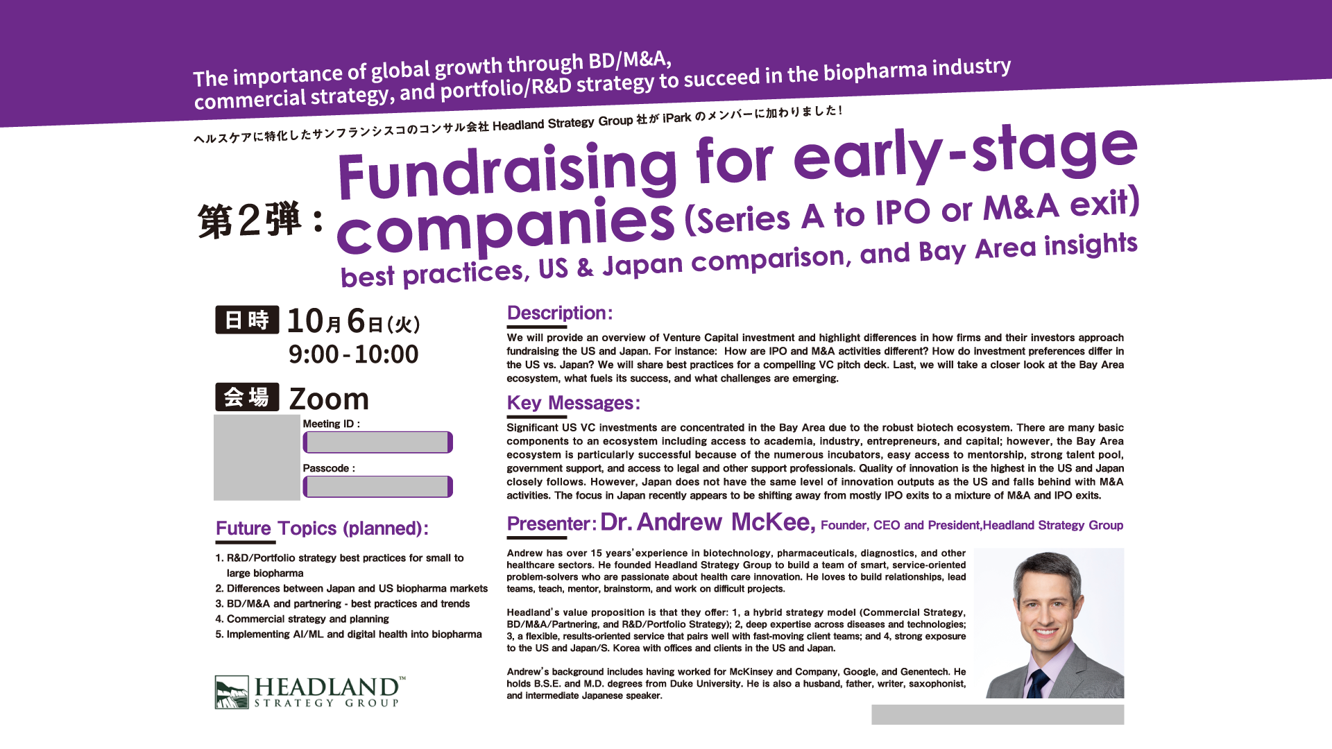 201006-Fundraising-SNS.png